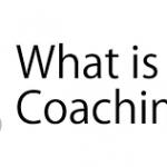 コーチングで部下との信頼関係を築くコミュニケーション方法とは?