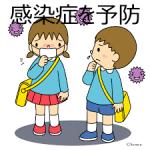 保育園から感染症や風邪をもらわない!親と子供が予防できること?