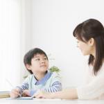 算数苦手な小学生が克服するためには?家庭で大人ができることは?